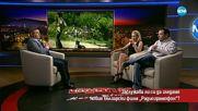 """""""Критиците говорят"""": Новият български филм """"Радиограмофон"""""""