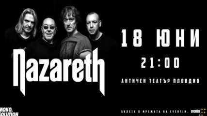 Nazareth - 18.06.2017 - Ancient Theater Plovdiv