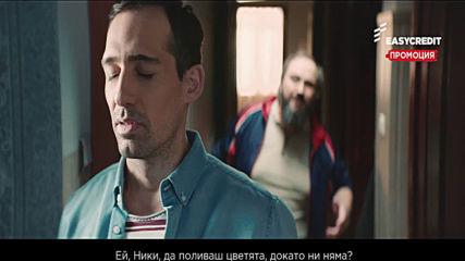 """Лятна промоция - Изи Кредит 17"""""""