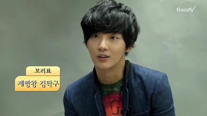 130226 Flowerboynextdoor Yoon Shi Yoon Nocutv Interview