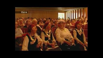 Ария из фолклора на България - еп. 4, Хърцои, ч. 3