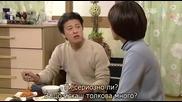 [бг субс] Golden Bride - епизод 52 - част 1/3