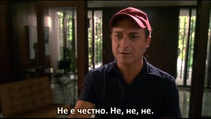 Picture This - Представи си това (2008) 5/6 част