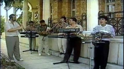 орк.козари - Капълъ Чаршия 1995