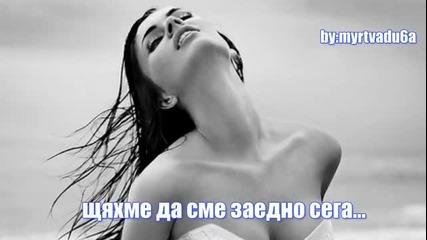 Aggeliki Iliadi - Ако ме беше чул