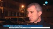 Грабеж в обменно бюро в Пазарджик, има ранен