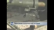 Сирийски военни самолети бомбардираха град Дейр аз Зур