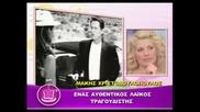 Makis Xristodoulopoulos (10)