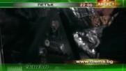 Въздушна ярост с Айс Ти по Диема + (31 август 2007, петък от 22:00)