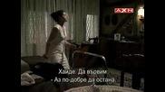 Интернатът Черната лагуна 1 сезон 1 епизод 4 част
