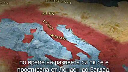 Рим: възходът и падението на една империя. Епизод 1 - първата варварска война