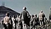 Втора световна война - Адренската офанзива