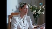 Случаите на Поаро / Смъртта на Мистър Морли 2 - Сериал Бг Аудио