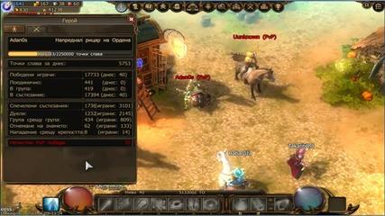 Adan0s's Stats in Drakensang Online