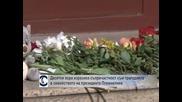 Десетки хора изразиха съпричастност към трагедията в семейството на президента Плевнелиев