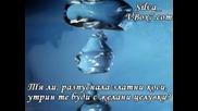 Златна Русалка - Поезия