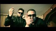 Demonio feat Furio Djunta – Drukare ( Official Video 2015 )