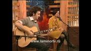 Юлианна Шахова - Цыганская