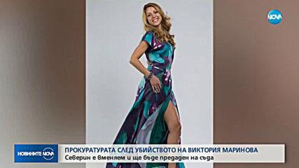 Новините на NOVA (07.02.2019 - късна емисия)
