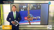 Гимнастичките ни представят съчетанията си с топка на Световното първенство