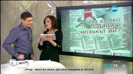 В печата: Болничните пак вкараха в преразход НОИ - 2 част
