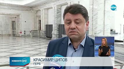 Напрежение около решението на депутатите за референдумите