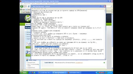 Как Се Прави Btk(vivakom) Server На Cs