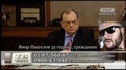 Гражданинът Пангелов провежда т.нар. тет-а-тет разговор със Стефан Солаков