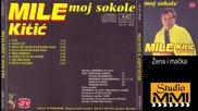 Mile Kitic i Juzni Vetar - Zena i macka (Audio 1994)