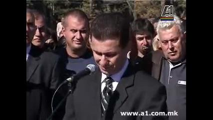 Makedonija Se prosti od Tose Proeski