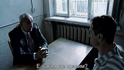 Меч (2009) 15 серия Bg subs