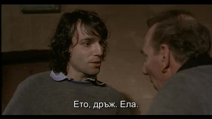 In the Name of the Father (1993) с български субтитри 3/4