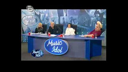 Music Idol 3 - Кандидат От Индонезия
