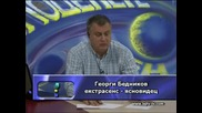 Споделете с мен по Бгтв и Gordimy Tv 05.03.12 2-ра част