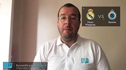Реал Мадрид - Брюж // ПРОГНОЗА и залог от ШЛ на Стефан Ралчев - Футболни прогнози 01.10.19
