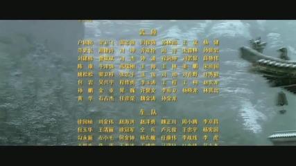 Shaolin 2011 soundtrack