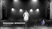 Dragana Mirkovic - Jedini Official Video + Бг Субтитри