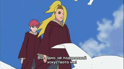 Naruto Shippuuden 262 [bg Sub] Високо Качество