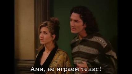 Приятели - сезон 1 епизод 11