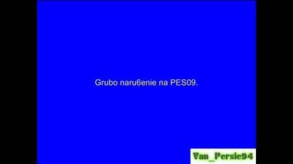 Grubo Naru6enie Na Pes09