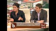 btv - Кои депутати пренебрегнаха избирателите за Gsm