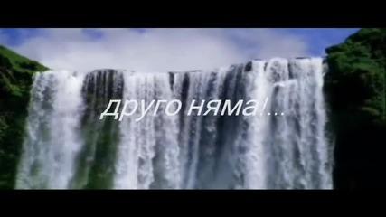 До тебе - Венцислав Йорданов