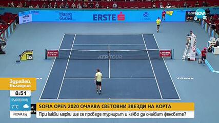 SOFIA OPEN: При какви мерки ще се проведе турнирът и какво да очакват феновете?