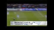"""""""Манчестър Сити"""" и """"Реал Мадрид"""" – 1:1 и гражданите са аут от Шампионската лига"""