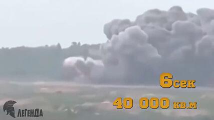 Они сжигают всё на своём пути! Почему Солнцепёки стали самым страшным оружием России.mkv