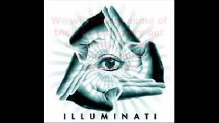 Тайното споразумение на Илюминатите