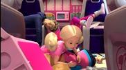 Barbie Life in the Dreamhouse Епизод 43 - Щом искаш да летиш... Бг аудио