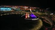 Олимпийския пеещ фонтан в Сочи