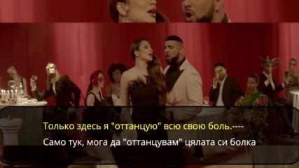 Artik Asti feat. Артем Качер - Грустный дэнс (бг превод)