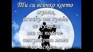 Whitesnake - All I Want All I Need Превод